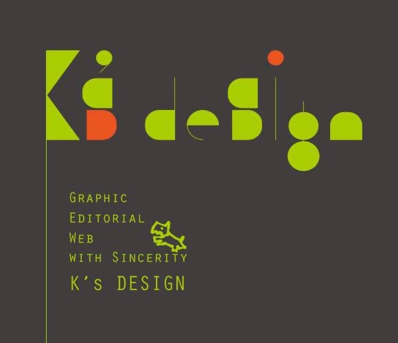 K'Sデザイン室