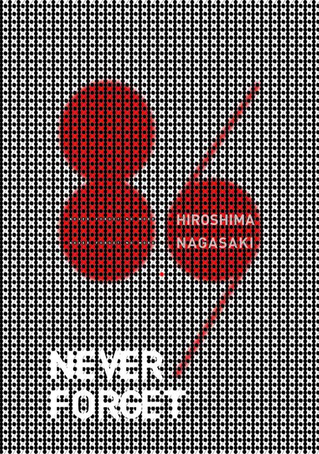 NO MORE HIROSHIMA NO MORE NAGASAKI(B全 ポスター 2012)