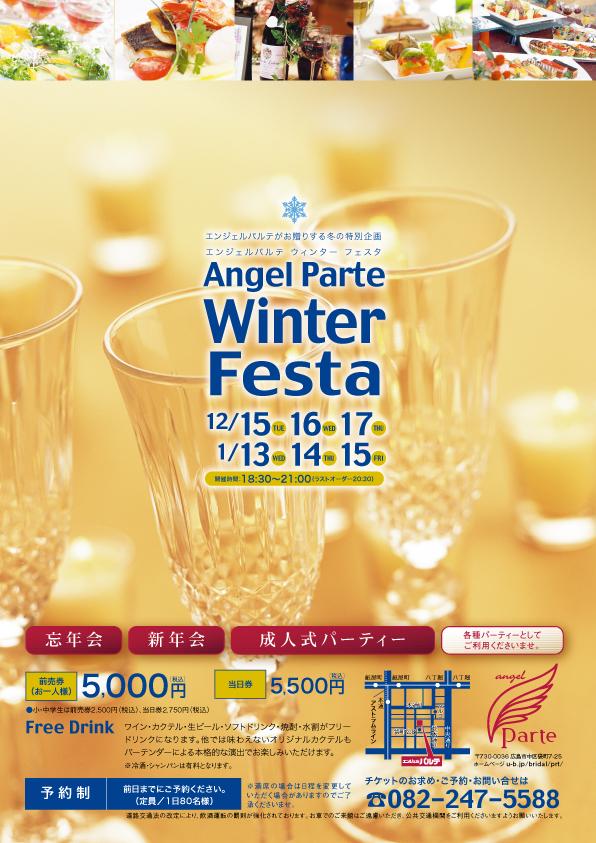 Parte Winter Festa 2009