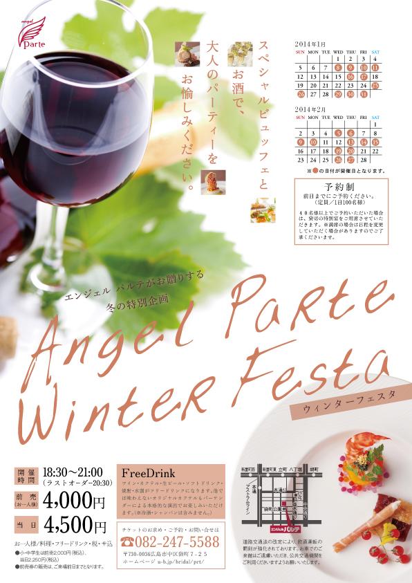 Parte Winter Festa 2013