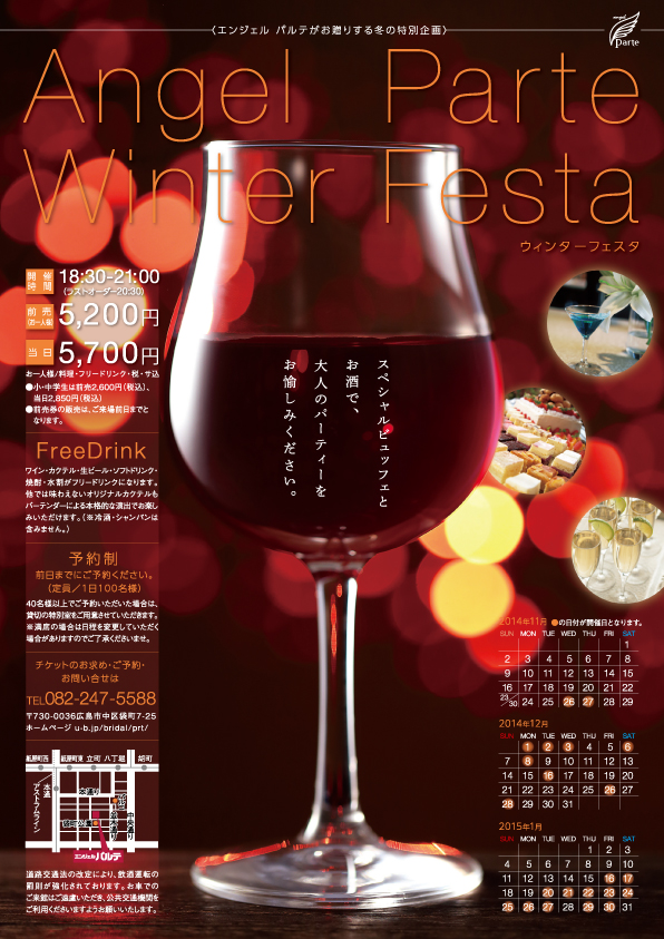 Parte Winter Festa 2014