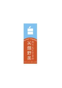 白木ロゴ-01