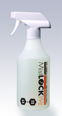 Mist LOCK WⅡ/消臭・抗菌