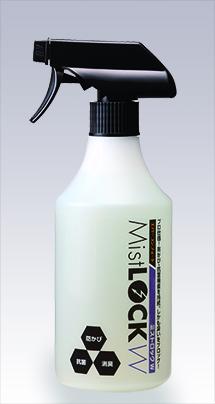 Mist LOCK W/防かび・抗菌・消臭