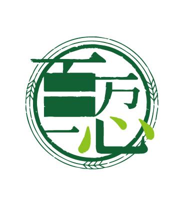 広島青年会議所2016 シンボルマーク
