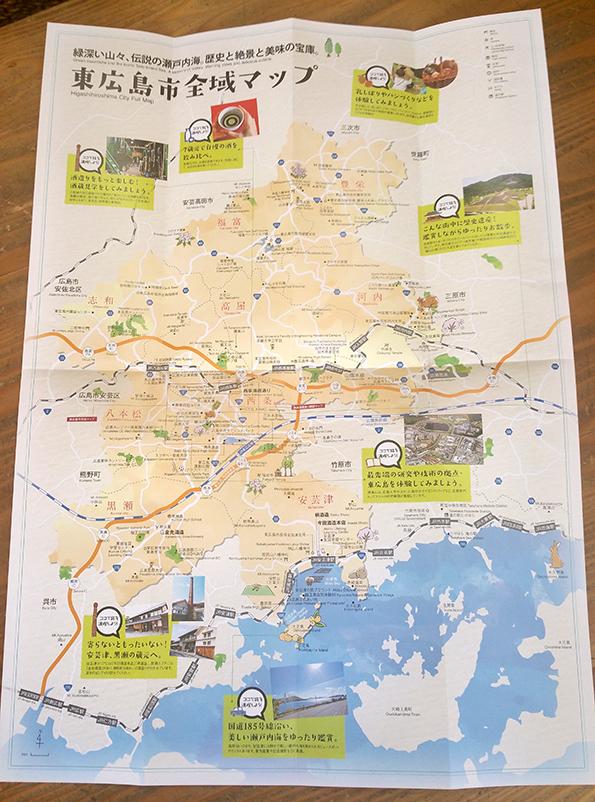 観光マップA2 中面