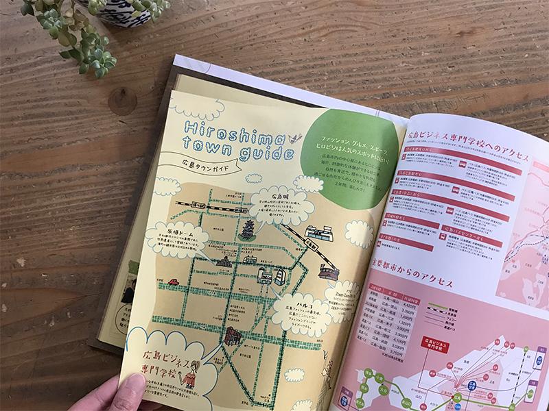 キャンパスライフのページは紙質を変え少しサイズを小さくして、雑誌風に。