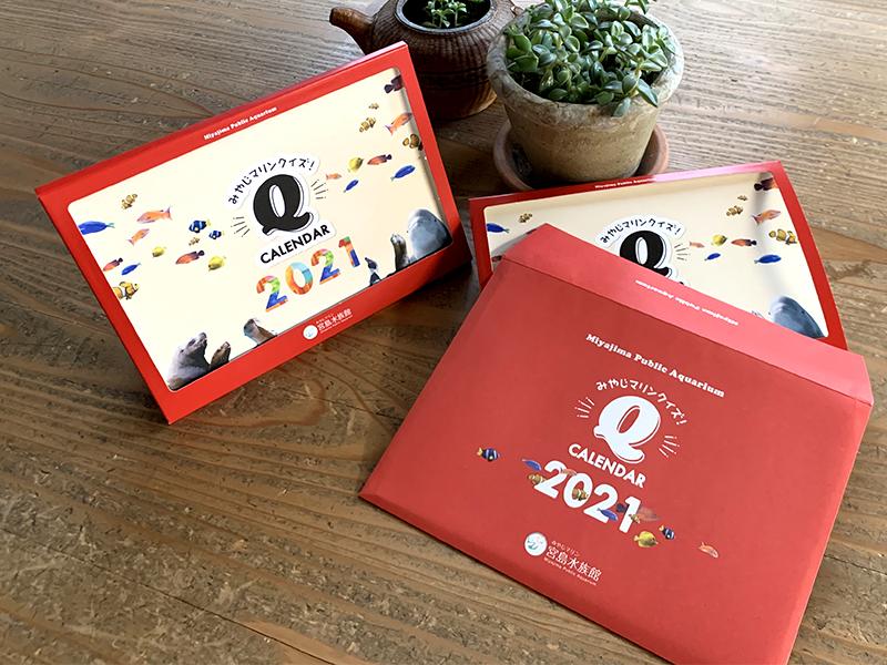 卓上カレンダーと封筒